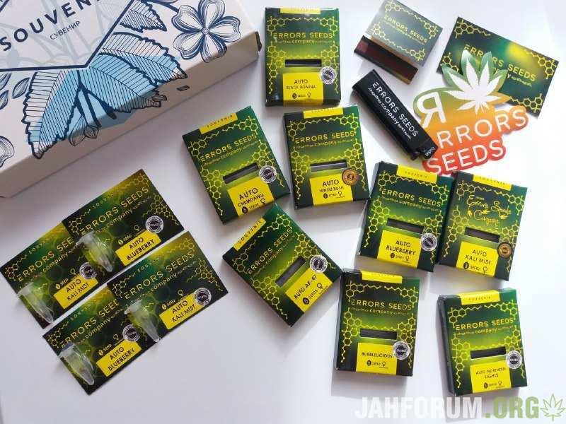 mj, weed, cannabis, medical marijuana, errors seeds, seedbank,
